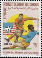 [Football World Cup - U.S.A. (1994), type AKY]