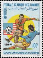 [Football World Cup - U.S.A. (1994), type AKZ]