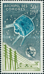 [Airmail - The 100th Anniversary of ITU, type AV]