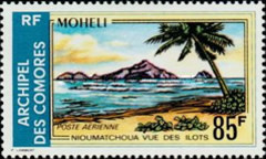 [Airmail - Comoro Landscapes, type CY]