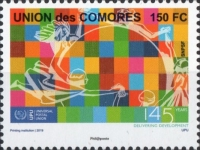 [The 145th Anniversary of the Universal Postal Union, type DNX]