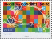 [The 145th Anniversary of the Universal Postal Union, Typ DNX1]