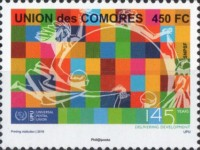[The 145th Anniversary of the Universal Postal Union, Typ DNX3]