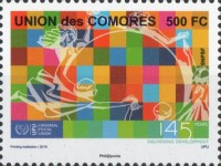 [The 145th Anniversary of the Universal Postal Union, Typ DNX4]
