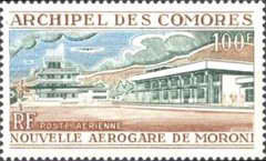 [Airmail - Inauguration of New Airport, Moroni, type DO]