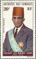 [Airmail - Said Mohamed Cheikh, President of Comoro Council, Commemoration, type DY]