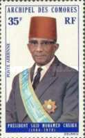 [Airmail - Said Mohamed Cheikh, President of Comoro Council, Commemoration, Typ DZ]