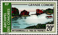 [Great Comoro Landscapes, type EC]