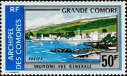 [Great Comoro Landscapes, Typ EE]
