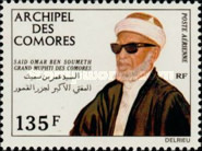 [Airmail - Grand Mufti of the Comoros, Typ ER]