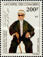 [Airmail - Grand Mufti of the Comoros, Typ ES]