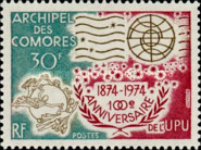 [The 100th Anniversary of  Universal Postal Union, Typ FE]