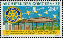 [Airmail - The 70th Anniversary of Rotary International and 10th Anniversary of Moroni Rotary Club, type FG]