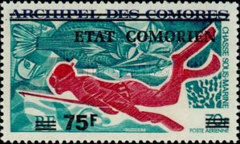 [Airmail - Definitive Issue, type HH]
