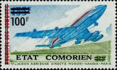 [Airmail - Definitive Issue, type HM]