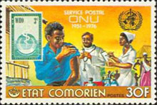 [The 25th Anniversary of U.N. Postal Services, Typ JT]
