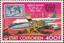 [Airmail - The 25th Anniversary of U.N. Postal Services, type JX]