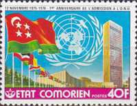 [The 1st Anniversary of Comoro Islands Admission to United Nations, type KI]