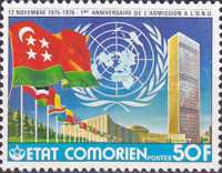 [The 1st Anniversary of Comoro Islands Admission to United Nations, type KJ]