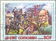 [The 200th Anniversary of American Revolution - showing Various Battle Scenes of American Civil War, type KM]