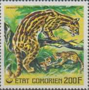 [Airmail - Endangered Animals, Typ LE]