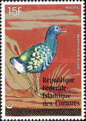 [Birds Stamps of 1978 Surcharged, type MT1]