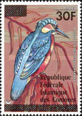 [Birds Stamps of 1978 Surcharged, type MV1]