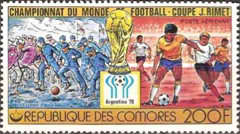 [Airmail - Football World Cup - Argentina, type NE]