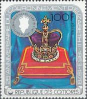 [The 25th Anniversary of the Reign of Queen Elizabeth II, type OA]
