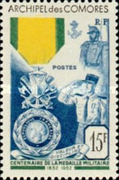 [The 100th Anniversary of Military Medal, type P]