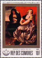 [The 400th Anniversary of the Birth of Rubens, type PY]