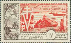 [Airmail - The 10th Anniversary of Liberation, type Q]