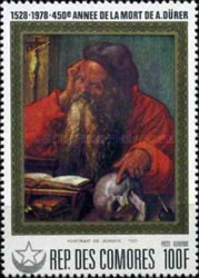[Airmail - The 450th Anniversary of the Death of Albrecht Durer, type QK]