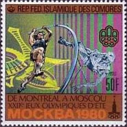 [Olympic Games - Montreal, Canada and Moscow 1980, USSR, Typ SC]