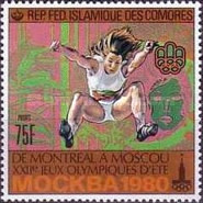 [Olympic Games - Montreal, Canada and Moscow 1980, USSR, type SD]
