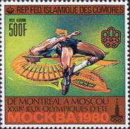 [Airmail - Olympic Games - Montreal, Canada and Moscow 1980, USSR, Typ SE]