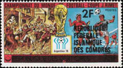 [Football World Cup - Argentina, type SK]