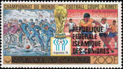 [Airmail - Football World Cup - Argentina, Typ SN]