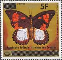 [Butterflies - Postage Stamps of 1978 with Country Name Obliterated, type SO]