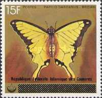 [Butterflies - Postage Stamps of 1978 with Country Name Obliterated, Typ SP]