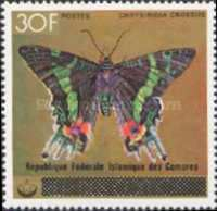 [Butterflies - Postage Stamps of 1978 with Country Name Obliterated, Typ SQ]