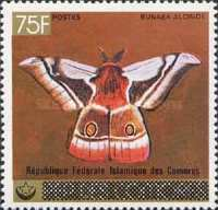 [Butterflies - Postage Stamps of 1978 with Country Name Obliterated, type SS]