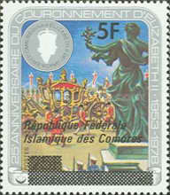 [The 25th Anniversary of the Coronation of Queen Elizabeth II, type TD]