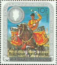 [The 25th Anniversary of the Coronation of Queen Elizabeth II, Typ TE]