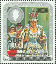 [The 25th Anniversary of the Coronation of Queen Elizabeth II, Typ TF]