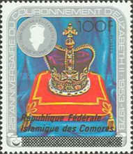 [The 25th Anniversary of the Coronation of Queen Elizabeth II, type TG]