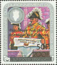 [Airmail - The 25th Anniversary of the Coronation of Queen Elizabeth II, type TH]
