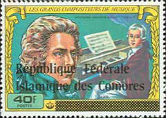 [Composers - Issues of 1978 Overprinted Surcharged or
