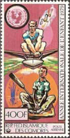 [Airmail - International Year of the Child, type TS]