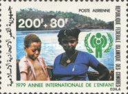 [Airmail - International Year of the Child, Typ UA]